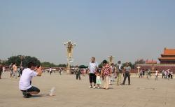 tianmen square